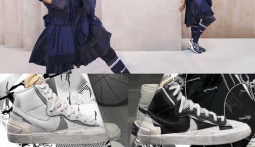 【Nike × Sacai】最新コラボコレクションが国内9月12日/9月19日に発売予定