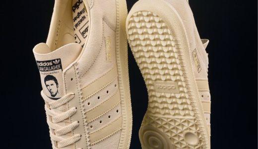 【adidas × リアム・ギャラガー】PADIHAM SPZLが国内9月13日に発売予定