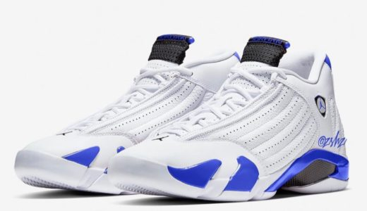 【Nike】Air Jordan 14 Retro