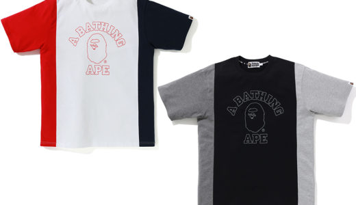 【BAPE®︎】COLLEGE MIX COLOR TEEが8月17日(土)に発売予定