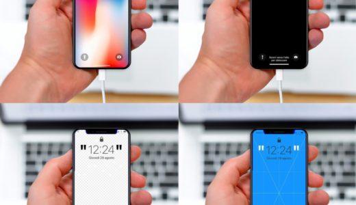 【Off-White™】公式Twitterにてスマートフォン用の壁紙が公開