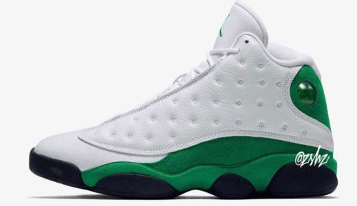 【Nike】Air Jordan 13 Retro
