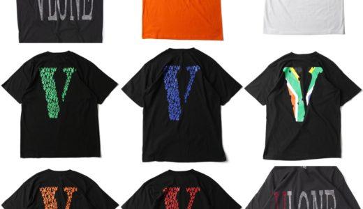 【VLONE】新作Tシャツが8月27日に発売予定