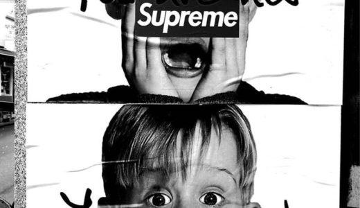 【Supreme × Home Alone】2019FWにて名作コメディ映画とのコラボレーションが実現か