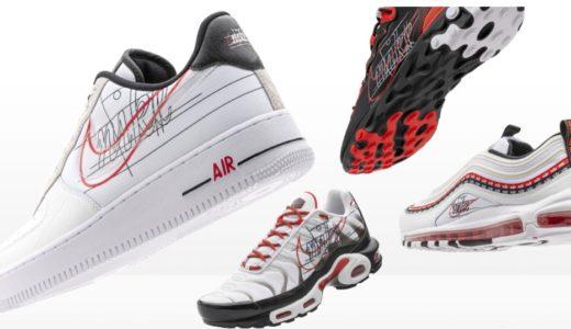 【Nike】