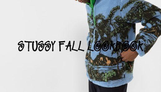 【Stussy】Fall '19コレクションが8月16日/8月17日に発売予定