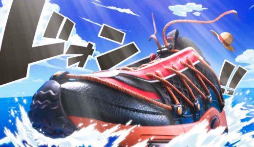 【PUMA × ONE PIECE】コラボスニーカーCELL ENDURAが8月9日に発売予定
