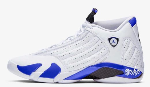 "【Nike】Air Jordan 14 Retro ""Hyper Royal""が2020年7月に発売予定"