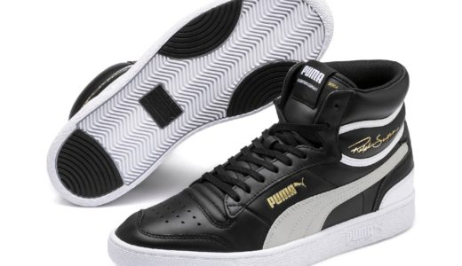 【PUMA】Ralph Sampson Midから新色