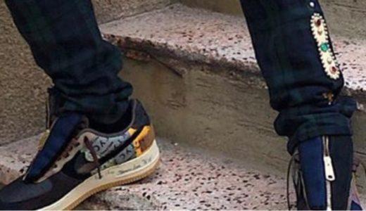【Travis Scott × Nike】未発表Air Force 1 Lowをトラヴィス本人が着用し話題に