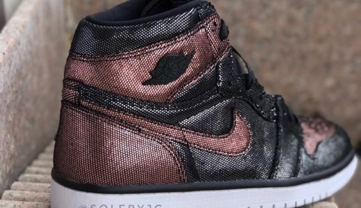 "【Nike】Wmns Air Jordan 1 Retro High OG ""Fearless""が2019年12月頃に発売予定"
