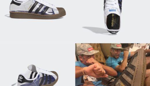 【Blondey McCoy × adidas】コラボ Superstarが近日発売予定