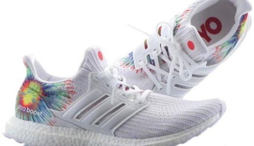 "【adidas】UltraBOOST 4.0 ""TIE-DYE""が国内8月30日に発売予定"