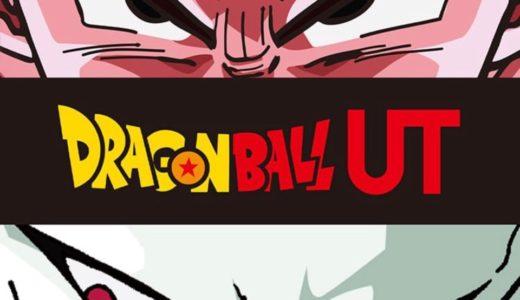 【ユニクロUT × ドラゴンボールZ】最新コラボコレクションが11月22日に発売予定