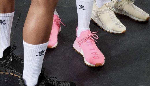 【adidas × Pharrell Williams】NMD Hu PRD 新色が国内9月13日に発売予定