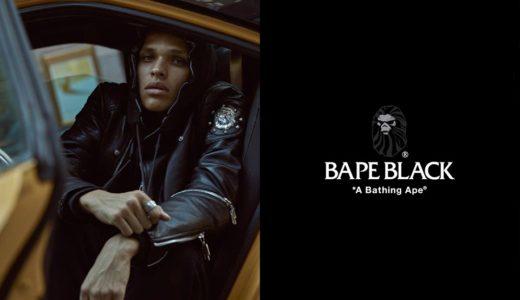 【A BATHING APE®】「BAPE® BLACK」2019FW Collectionが国内9月28日に発売予定