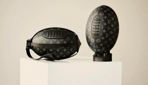 【LOUIS VUITTON】限定112個!コラボラグビーボールが国内9月20日に発売予定