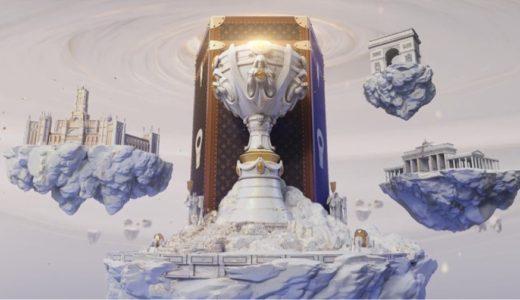 【Louis Vuitton】人気オンラインゲーム「LOL」とのパートナーシップを締結!世界大会のトロフィーケースを製作