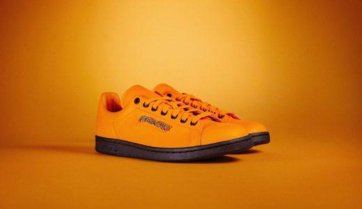 【adidas × Fucking Awesome】コラボStan Smithが国内9月14日に発売予定