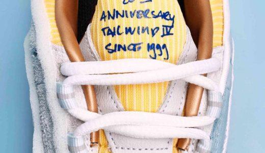 "【Nike × SNS】Air Max Tailwind IV ""20th Anniversary""のアプリ抽選が9月18日まで受付中"