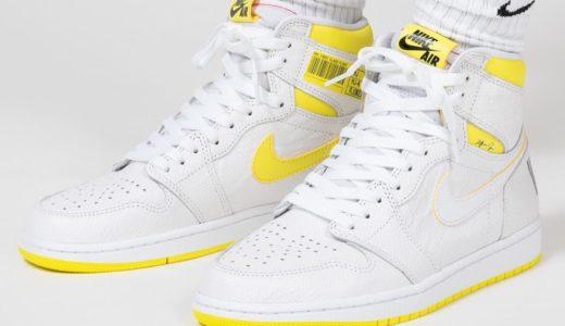 "【Nike】Air Jordan 1 Retro High OG ""First Class Flight""が9月26日に発売予定"