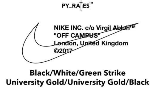【Off-White™ × Nike】新作コラボモデル Air Rubber Dunkが2020年4月に発売予定