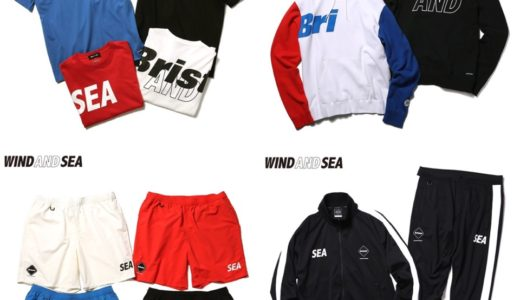 【F.C.R.B. × WIND AND SEA】最新コラボコレクションが9月28日に発売予定