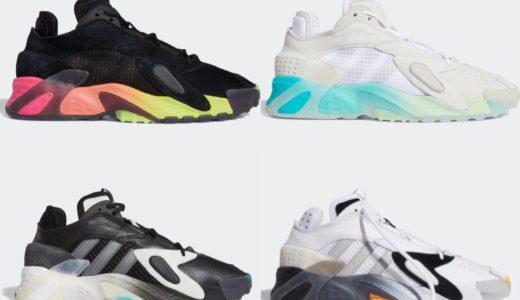 【adidas】Streetball 新色4カラーが国内9月26日/10月4日に発売予定