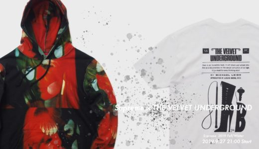 【Supreme】UG.SHAFTにて2019FW Week4に発売されたアイテムが9月27日21:00より再販予定