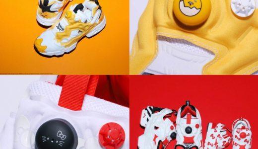 【Reebok】ハローキティ&ぐでたまとのコラボINSTAPUMP FURY OGが9月23日に発売予定
