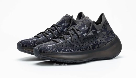 "【adidas】新型YEEZY BOOST 350 V3 ""Black""が2019年12月に発売予定"