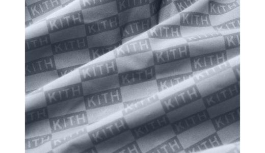 【KITH】MONDAY PROGRAM 2019秋コレクションが9月2日より発売予定
