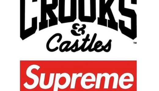 【Supreme × Crooks & Castles】2019FWシーズンにて最新コラボアイテムが登場か