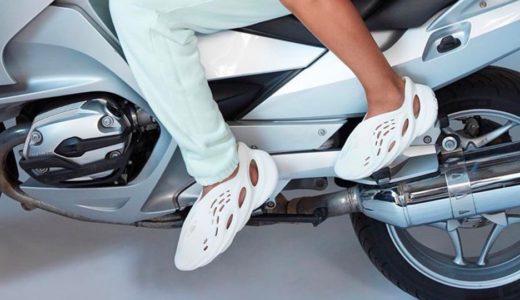 【adidas】YEEZY FOAM RUNNERが2020年に発売予定