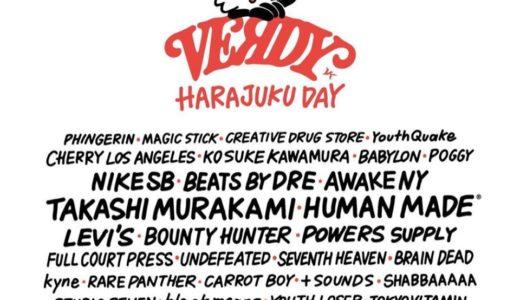 VERDY主催のイベント「VERDY HARAJUKU DAY」が10月13日より開催。豪華ゲスト陣を発表