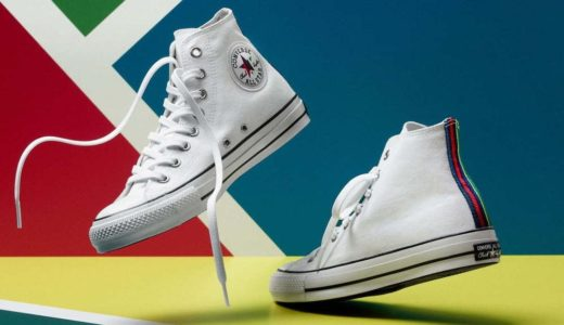 【PS Paul Smith × CONVERSE】ALL STAR 100 HIが10月5日に日本限定で発売予定