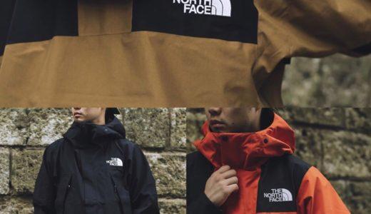 【The North Face】2019年秋冬モデル 新作マウンテンジャケットが9月14日に発売予定