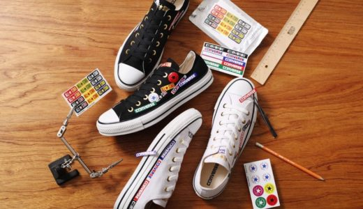 【CONVERSE】ALL STAR WEARABLESTICKER OXが10月11日に発売予定