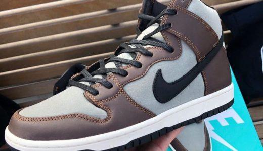 """【Nike SB】Dunk High Pro """"Baroque Brown""""が10月に発売予定"""