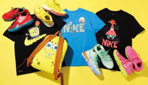 【SpongeBob × Nike】アニメ20周年を記念した最新コラボコレクションが国内9月6日に発売予定