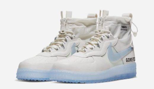 """【Nike】Air Force 1 WNTR THE10TH """"Gore-Tex""""が2019年秋に発売予定"""