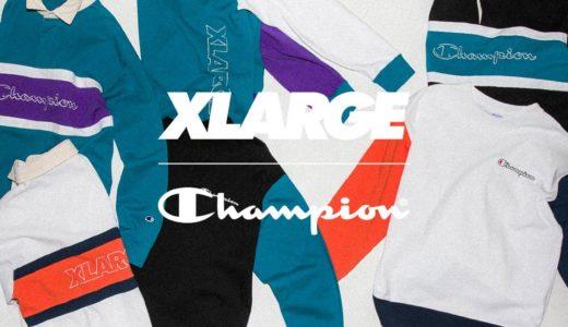 【XLARGE®︎ × Champion】最新コラボアイテムが9月21日に発売予定