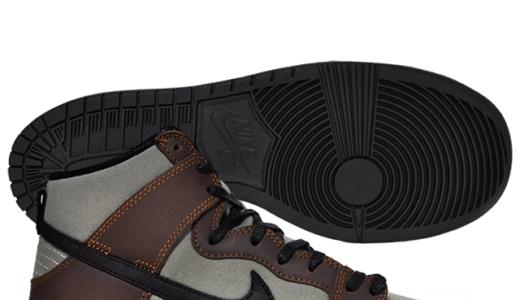 "【Nike SB】Dunk High Pro ""Baroque Brown""が12月13日に発売予定"