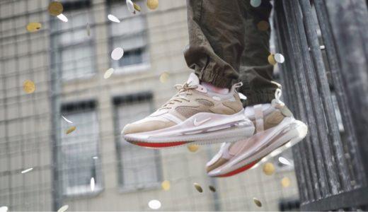 """【Nike × Odell Beckham Jr.】Air Max 720 OBJ """"Desert Ore""""が国内9月8日に発売予定"""