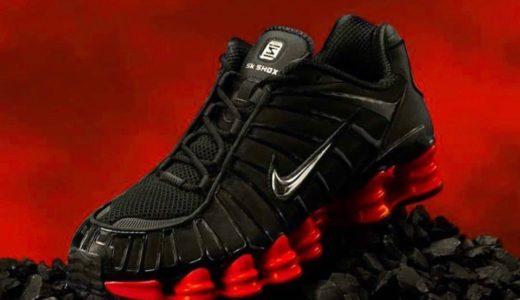 【Nike × Skepta】Shox TLが国内9月12日に発売予定