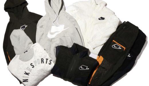 【Nike】スポーツウェアライン「NSW」から2019最新アイテムが10月1日に発売予定
