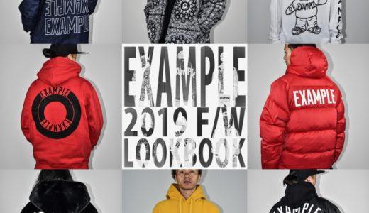 【EXAMPLE】2019FWコレクションが9月21日より発売予定