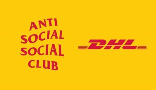 【DHL × Anti Social Social Club】最新コラボアイテムが9月25日に発売予定