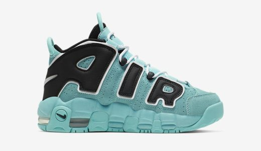 "【Nike】Air More Uptempo ""Light Aqua""が9月7日に発売予定"