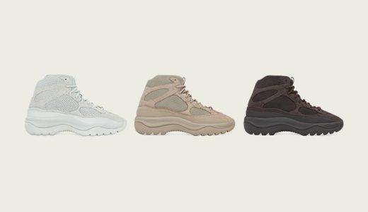 "【adidas】YEEZY DESERT BOOT 新色""SALT/ROCK/OIL""が国内9月14日に発売予定"